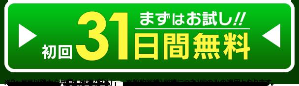 有名キャラゲーム☆遊び放題